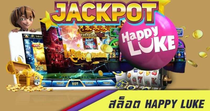 เกมอัพเดทใหม่ ภาพสวยเสมือนจริงที่ happyluke