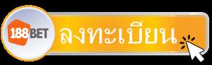 88betthai.com-188bet