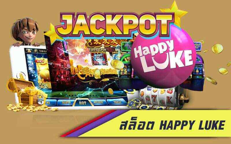 Happyluke Slot เกมสล็อตที่พร้อมให้คุณสนุกถึง 2,079 เกม